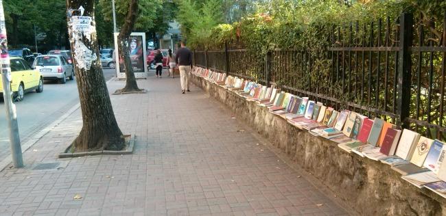 libri rruga Ibrahim Rugova