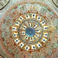 Interno Della Moschea Et'hem Bey