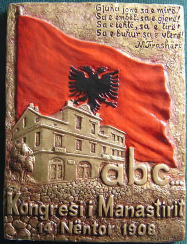 Congresso di Manastir