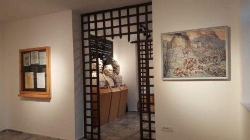 House of Castriota (Muzeu i Kastriotëve) Sinë Dibra