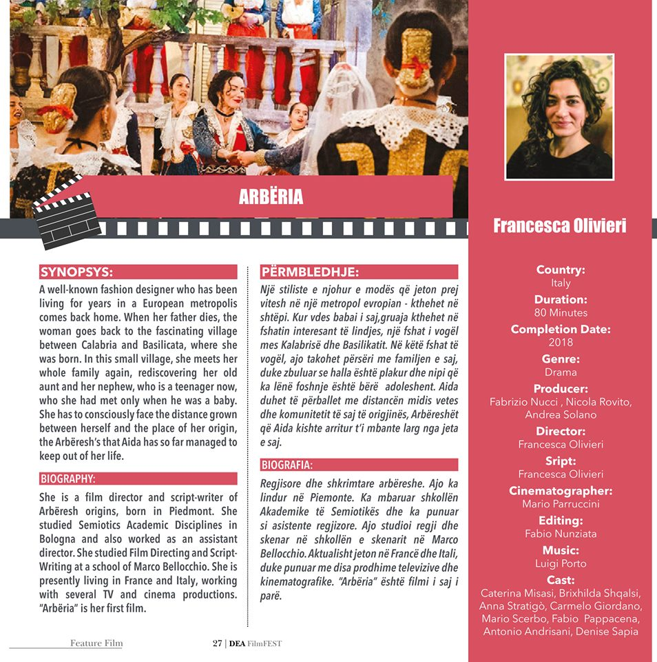 Dea Film Festival Tirana
