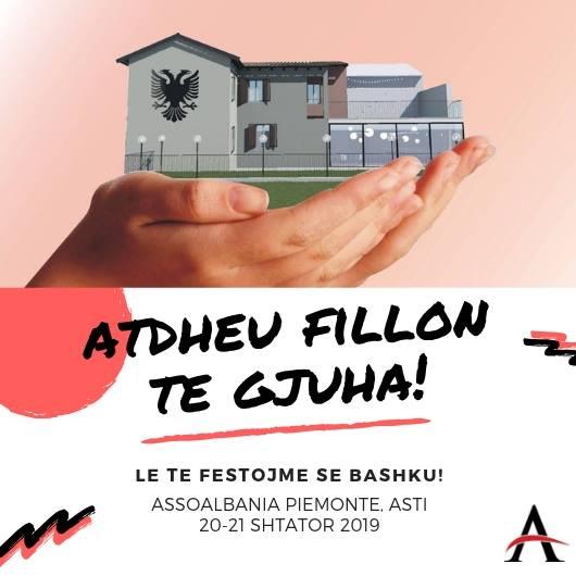 Asti centro culturale albanese 12