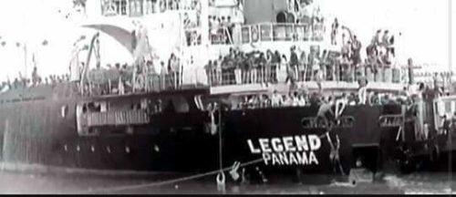 Legend Panama4