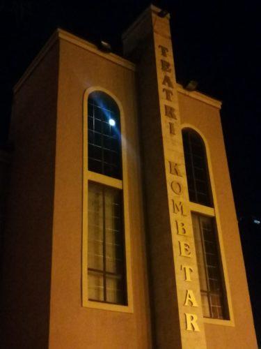 Teatro Nazionale Di Tirana 3