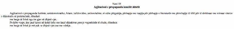 Shqipëria Neni 55